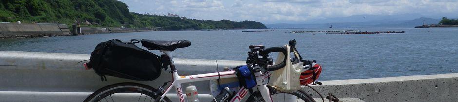 2015ヘブンウィーク九州1周1,500㎞:リザルトのタイトルイメージ