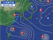 BRM709PBP1000準備:週末の天気と台風