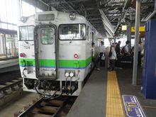 BRM709 比布美瑛PBP1000:DAY5 比布→旭川空港→羽田→帰宅