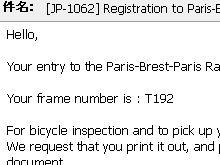 2015PBP準備:ドキュメントやらフレーム番号やらを確認したぞ。