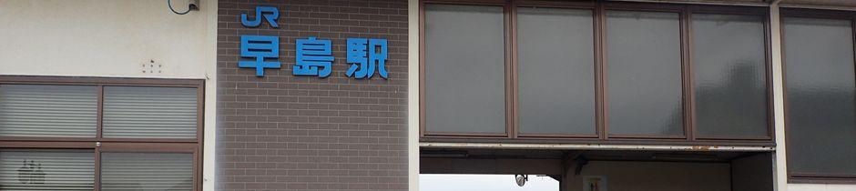 岡山1200 Day5:岡山→新幹線→帰宅 【痛みに耐えた4日間・BAJ2400DNS】のタイトルイメージ