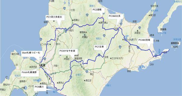 2016年北海道1200km