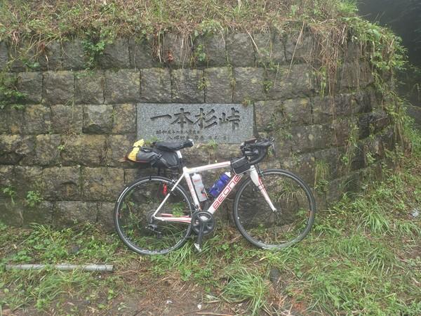 BRM819千葉200km(つくば)